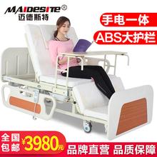 迈德斯dh多功能手电hd用翻身瘫痪病的护理康复床
