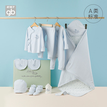 gb好dh子婴儿衣服ks类新生儿礼盒12件装初生满月礼盒