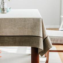 桌布布艺田dh中款棉麻风cw几布长方形餐桌布椅套椅垫套装定制