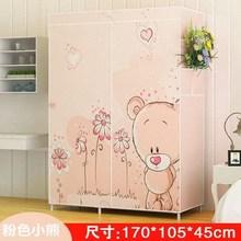 简易衣柜牛dh布(小)号衣橱jx105cm宽单的组装布艺便携款宿舍挂衣柜