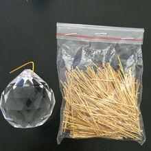 挂水晶dh水晶球器针fl饰工程灯具配件diy铜铝针包邮。