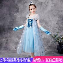 冰雪2爱莎公dh3裙女童奇wg衣裙夏季演出服装艾沙礼服elsa裙