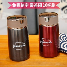 韩款3dh4不锈钢保ym学生便携迷你女士水杯个性(小)巧简约茶杯子