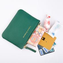 真皮纯di零钱包头层bl链休闲卡包钥匙包简约迷你荔枝纹硬币包