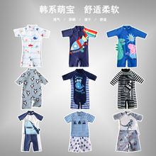 宝宝泳di男童(小)童连de可爱宝宝婴儿防晒韩国游泳衣游泳裤套装