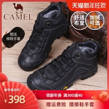 Camdil/骆驼棉de冬季新式男靴加绒高帮休闲鞋真皮系带保暖短靴