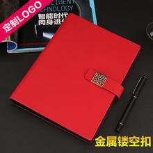 商务笔di本子a5带de记事办公可定制企业logo会议记录本