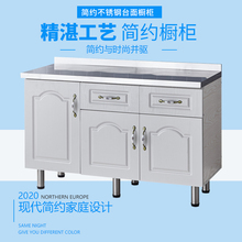简易橱di经济型租房de简约带不锈钢水盆厨房灶台柜多功能家用