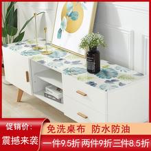 电视柜di布防水茶几de垫子塑料透明防油厚软防烫pvc桌垫盖布