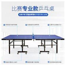 大童伸di家用运动场de便捷式球桌学生调整室内乒乓球台。学校