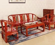 中式榆di实木沙发皇de件套多功能客厅座椅茶几隔断单的三的组