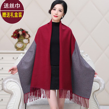 202di新式羊绒围de季韩款百搭中老年妈妈披肩两用羊毛保暖围脖