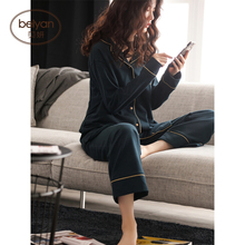 贝妍秋di女士长袖睡de居家服女针织棉家居服韩款长式睡衣套装