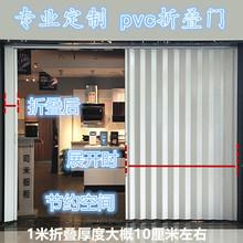pvc折叠门厨房di5生间客厅de移门阳台伸缩简易塑料百叶吊门
