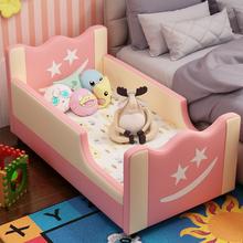 宝宝床di孩单的女孩de接床宝宝实木加宽床婴儿带护栏简约皮床