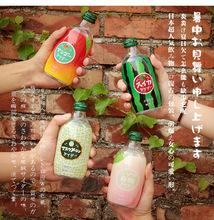 包邮 日本进口友树水果味碳酸di11水友�Ade夏日饮品玻璃瓶