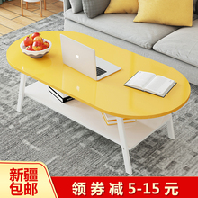 新疆包di(小)茶几简约de发边几ins家用客厅阳台(小)户型茶几桌子