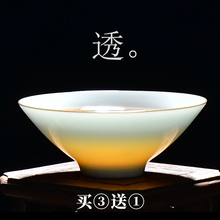 品茗杯di瓷单个青白de(小)号单只功夫茶杯子主的单杯景德镇茶具