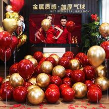 婚房场di布置套装生mu用品创意浪漫女方结婚新房卧室气球装饰