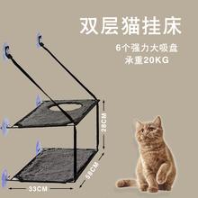 日本道di猫咪吸盘式mu猫窝垫子晒太阳猫窗台式吊蓝可拆洗