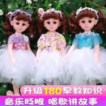女孩洋di娃会公主婴tu具套装的娃娃仿真说话娃娃智能