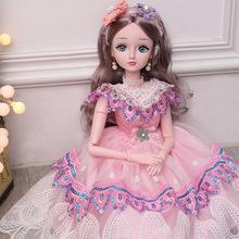 芭芘娃di芭芘娃娃打tu套盒假睫毛(小)孩大型智能女生漂亮魔法。