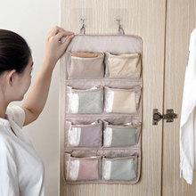 挂衣柜di后的袜子收mo袋 装放内裤壁挂置物袋 悬挂墙挂式挂兜