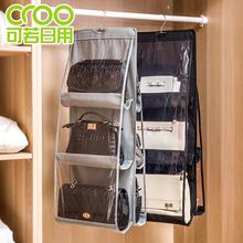 家用衣di包包挂袋加mo防尘袋包包收纳挂袋衣柜悬挂式置物袋