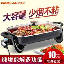 大号韩di烤肉锅电烤mo少烟不粘多功能电烧烤炉烤鱼盘烤肉机