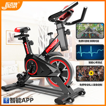 锻炼健di车家用脚踏ka动自行车减肥健身房器材4D