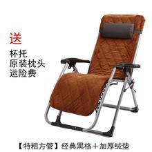 沙滩躺di椅子陪靠背ka的帆布阳台午休懒的午睡护老的椅折叠