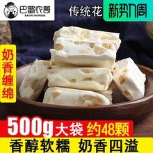 老式怀di手工花生奶ji包装奶糖礼包糖果零食(小)吃