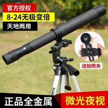 俄罗斯di远镜贝戈士ji4X40变倍可调伸缩单筒高倍高清户外天地用