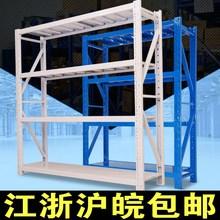 货架置物架di库货架仓储an物展示架中型货架组合货架铁架