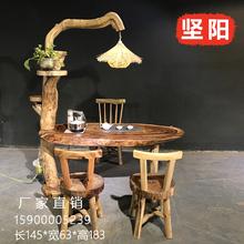 香樟木di台树根灯架wo(小)茶几原生态家用中式原木(小)茶桌1.2米