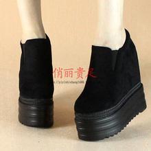 202di春季13Cwo跟厚底防水台松糕鞋内增高罗马马丁靴女