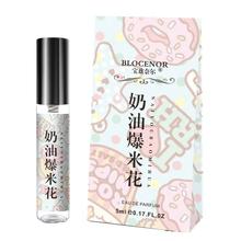 BLOdiENOR/ou尔牛奶油爆米花味淡香水持久清新少女学生(小)样