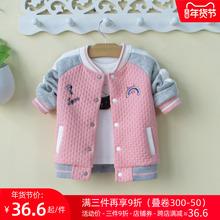 女童宝di棒球服外套qu秋冬洋气韩款0-1-3岁(小)童装婴幼儿开衫2