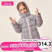 笛莎女di2020冬qu童宝宝中长式加厚洋气白鸭绒羽绒服外套迪莎