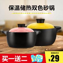 耐高温di生汤煲陶瓷zi煲汤锅炖锅明火煲仔饭家用燃气汤锅