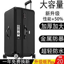 超大行di箱女大容量zi34/36寸铝框拉杆箱30/40/50寸旅行箱男皮箱