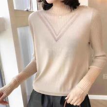 202di春装新式韩zi套头蕾丝高领修身打底衫秋细羊毛针织衫女