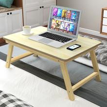 折叠松di床上实木(小)hu童写字木头电脑懒的学习木质卓