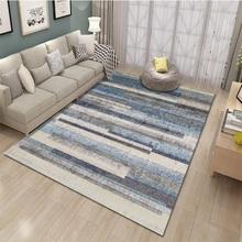 现代简di客厅茶几地ng沙发卧室床边毯办公室房间满铺防滑地垫