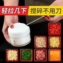 宝宝辅di工具研磨碗on迷你婴儿(小)分量辅食机套装多用辅食神器