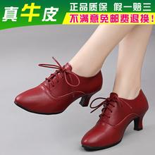 真皮舞蹈鞋秋di3加绒软底on年女士时尚外穿中高跟广场跳舞鞋