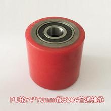 尼龙轮di光轮8寸搬go型不锈钢聚氨酯橡胶(小)型手动液压叉车