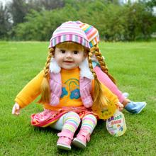 宝宝会di话的娃娃智ou洋娃娃仿真毛绒(小)布娃娃宝宝男女孩玩具