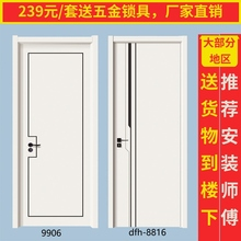 广州高di室内门免漆ou门卧室门钢木门钢板门套装门复合