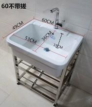 槽普通di房特价陶瓷eo碗水池家用阳台简易单槽大号洗衣老式
